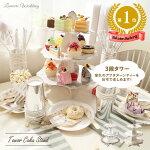 【あす楽】折り畳み式ペーパーケーキスタンド3段【カップケーキカップケーキスタンドデザートスイーツ紙製シルバーゴールドディスプレイお菓子テーブルウェア料理かわいいパーティー結婚式誕生日飾り付け】