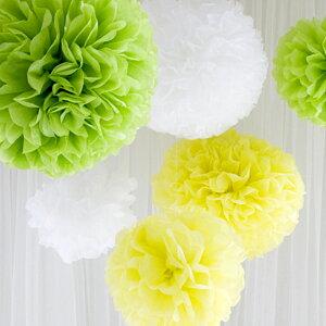 Lumierechat簡単華やかペーパーフラワーポンポンボム3サイズ3色セット組【Lemonade】レモン+ライム+ホワイト【黄緑黄色白紙結婚式ウェディングパーティ飾りつけ写真撮影】