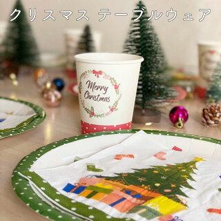クリスマス 紙皿 セット 8名様セット