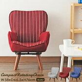 座椅子 高座椅子 回転 一人掛け ソファ ソファー コンパクト 肘掛け 腰痛 折りたたみ 一人暮らし ワンルーム 敬老の日 ギフト プレゼント 座イス回転式ルームチェア ルノン[3色]グレー:LKR-GY/ブルー:LKR-BL/レッド:LKR-RD