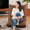 座椅子 カバー付き 3Dクッション リクライニング 椅子 チェア グリーン ブラウン AKDZ-GN AKDZ-BR カバー 洗濯可能 ハイバック 折りたたみ 一人暮らし 座イス かわいい おしゃれ シンプル 北欧 ボリューム 厚め ワイド 広々 カバー ドウシシャ DOSHISHA