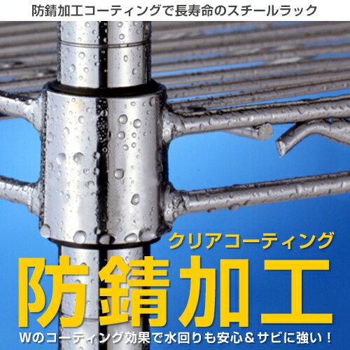 ドウシシャルミナス『ユニットメタルワイヤーワードローブ3段幅90(NE25-90183)』