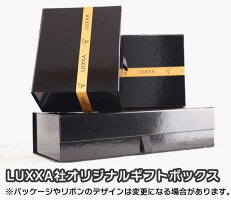 LUXXA化粧箱