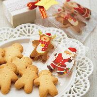 ハッピーメリークッキー 【クリスマス限定】11月限定予約販売【プチギフト】