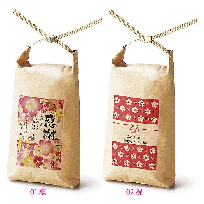 米・雑穀, 白米  3