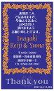 【ルナルーチェ】楽天市場店で買える「Leaf(B) サンクスカード【メッセージカード 引き出物・引き菓子 プチギフト】」の画像です。価格は1円になります。