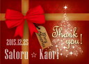 【ルナルーチェ】楽天市場店で買える「クリスマスギフト 【デコシール プチギフト・引出物・引菓子】」の画像です。価格は1円になります。