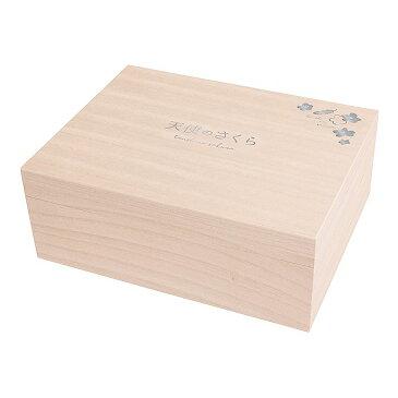 【タオル 名披露目】 今治 天使のさくら 日本製 愛媛今治 木箱入りタオルセット 62030【人気】【引き出物 引出物 ギフト】内祝い、お中元、お歳暮等にも
