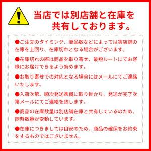 ◆ケラスターゼHU バン ユイルスブリム250ml◆
