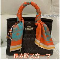 長方形スカーフスカーフスカーフリング馬車柄馬ホースオレンジ色お洒落レディースアクセサリースカーフ巻きリボン巻きアレンジ