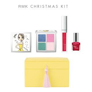 【RMK】クリスマスキット2015 ※限定品 (2015クリスマスコフレ)