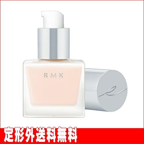【RMK】メイクアップベース 30ml ※定形外送料無料