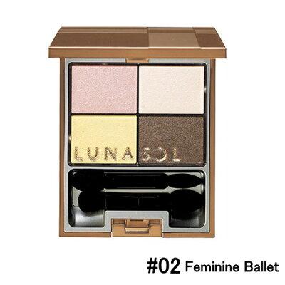 【カネボウ】ルナソル テンダークリアアイズ #02 Feminine Ballet (4g)