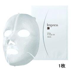【カネボウ】インプレスIC ホワイトフィットマスク3D 24ml×1枚