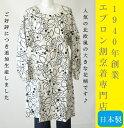 【 百貨店 販売 】【 日本 製】 北欧 風の かわいい 大きな 花 ...