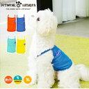 犬服 ドッグウエア ペット服 犬用Tシャツ ペットグッズ 洋服 柔らかい 人気 ストライプベスト ファッション小型犬 中型犬 お散歩お出かけウェアに