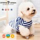 犬服 ドッグウエア ペット服 タンクトップ ペットグッズ 洋服 柔らかい 人気 かわいい ファッション 小型犬 中型犬 お散歩お出かけウェアに