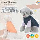 犬服 ドッグウエア 秋冬服 ベスト 着せやすいペット服 小型犬 中型犬 ドッグウェア