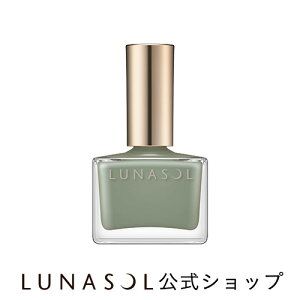 【公式店限定先行発売】ルナソル ネイルポリッシュ EX07 Cedar Green(12ml)【ルナソル】