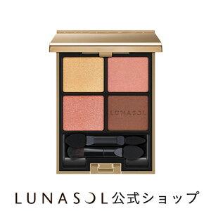 【公式店限定先行発売】ルナソル アイカラーレーション 11 Savage Rose(6.3g)【ルナソル】