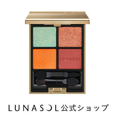 ルナソルアイカラーレーション【LUNASOL/ルナソル公式ショップ】(アイシャドウ)カネボウ