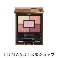 カネボウ化粧品 ルナソル LUNASOL ジェミネイトアイズN(4.8g)【ルナソル】