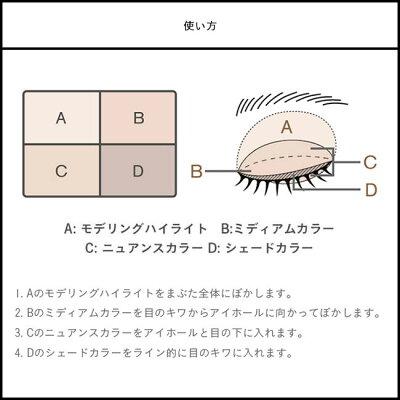 ルナソルスキンモデリングアイズ【LUNASOL/ルナソル公式ショップ】(アイシャドウ)ベージュベージュカネボウ