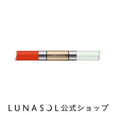 ルナソルドレスフォーリップス【LUNASOL/ルナソル公式ショップ】(リップス)カネボウ