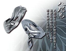 ≪華風月8周年記念限定商品≫【八咫烏リング】