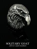 SOLITARYGOAT【EAGLERing】ソリタリーゴートシルバーアクセサリーsilver925イーグルリング