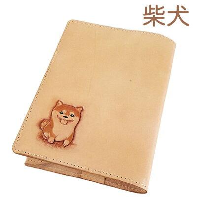 文庫本サイズのおしゃれブックカバー デザインや機能が人気のおすすめ商品を紹介