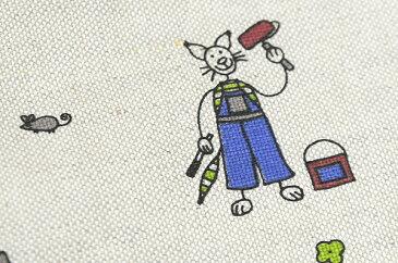 北欧オーダーカーテン A.G. PEHRSON エージーパーソン Fixar Felix フィクサーフェリックス