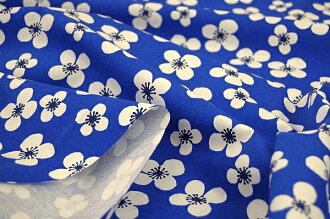 Sample half & half cut cloth almedahls アルメダール Belle amie Bellamy 75 x 50 cm Scandinavian fabrics / cloth
