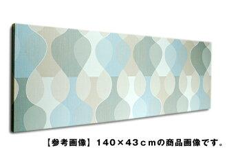 Fabric panel boras striped mullets Malaga Malaga 60*60*2cm North Europe Sweden-producing ground use fabric board Wood panel