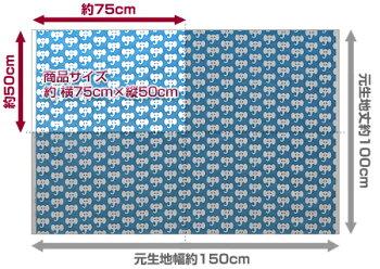 おためしハーフ&ハーフカットクロスMAIROマイロElephantエレファント75×50cm北欧生地/布