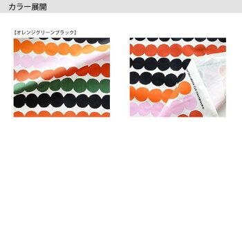 【北欧生地ハーフカットクロス】marimekkoマリメッコRASYMATTOラシィマット70×50cm