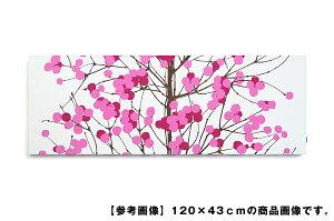 ファブリックパネル marimekko マリメッコ Lumimarja ルミマルヤ 140×54×3cm