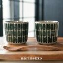 ラテマグ marimekko マリメッコALKU アルク ナチュラル×グリーン ※1個単位での販売【 数量限定 】 TERRA 北欧雑貨 北欧 雑貨 フィンランドブランド おしゃれ かわいい プレゼント 茶碗蒸し