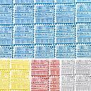 【北欧生地ハーフカットクロス 】STUDIO HILLA スタジオ ヒッラ POSTIMERKKI 切手 80×50cm 北欧デザイン生地/布