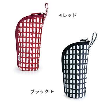 【ルネ・デュー】ボトルケースSTUDIOHILLAスタジオヒッラPIKKUピック