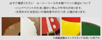 【ルネ・デュー】Luciekaasルーシーコースペンシルホルダー【ドットブラック】北欧雑貨ペンたて木製オブジェ