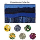 玄関マット 室内用 島塚絵里デザイン Kobe Muoto Collection Kleen-Tex 45×75cm 全7種 雑貨 おしゃれ かわいい