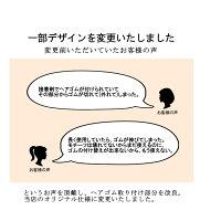 クロスヘアゴムアセテート素材シェル・べっ甲風