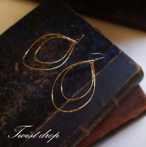 再入荷しました♪ 2連ツイストドロップピアス / イヤリング 3色《ゴールド・シルバー・ピンクゴールド》 【金色・銀色・ひねり&彫り加工・ウェーブ・彫りデザイン】 金具 パーツ 付け替え 付替 交換 ピンクゴールド