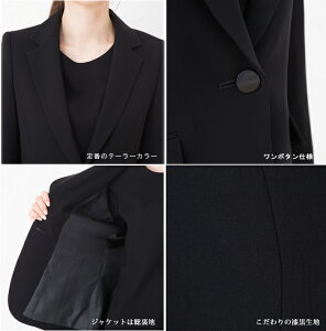 大きいサイズレディースパンツスーツあす楽送料無料試着可能フォーマルメーカー製オールシーズン喪服ブラックフォーマルレディース礼服パンツジャケットブラウス487