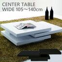 テーブル センターテーブル 楕円 幅90 オーバル リビング ダイニング おしゃれ かわいい 人気 木目 ブラウン ホワイト コンパクト 北欧 シンプル 安い