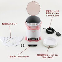 【新モデル・日本製】ルスモペットフード・オートフィーダアドバンスL-AF130自動給餌器猫犬