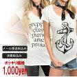 【超目玉】 【ポッキリ価格】【メール便送料無料】【LA直輸入】アイボリープリントTシャツ/ロンハーマン RHC Cher ZARA H&M好きにおすすめ/西海岸