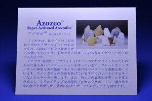 アゾゼオAzozeo6mmブレスレットパワーストーン天然石