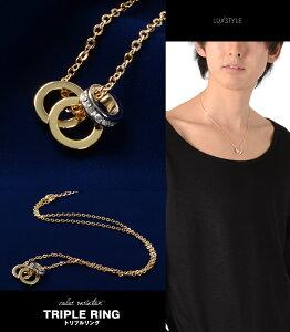 ゴールド・金ネックレス・宝石・安アクセ
